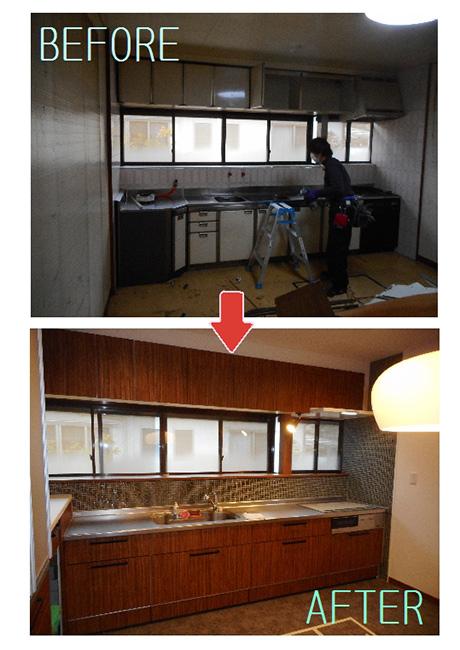 ダイニングキッチン・洗面・浴室・寝室の改修工事(before_after)